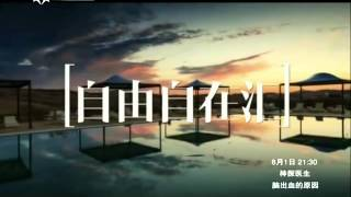 getlinkyoutube.com-《旅游卫视》行者《后会无期》系列之《星光璀璨》