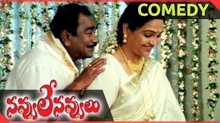 Navvule Navvulu  Movie || Jayalalitha  & Kondavalasa Superb Comedy Scene  || Prudhvi
