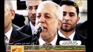 getlinkyoutube.com-ياايها المختار للمنشد الكبير محمد علي (أبو الفوز)