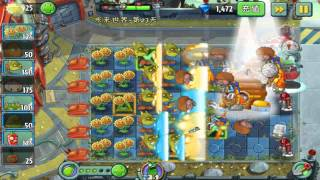 getlinkyoutube.com-Plants vs Zombies 2 Chinese Version - Part 68: Far Future Day 21 to Day 24