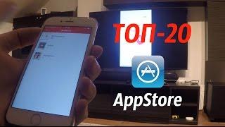 getlinkyoutube.com-ТОП 20 приложений для iPhone! Лучшее из AppStore!