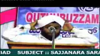 getlinkyoutube.com-Vahab saqafi mambad new supper speech part 2