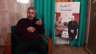 مسعود جعفری جوزانی -کارگردان و تهیه کننده سینما Masoud jafari jozani-cinema director