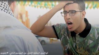 getlinkyoutube.com-| ولا نخس 2 | تعويم | عن قرار ميليشيات الحوثي تعويم اسعار النفط  | كرم باحشوان