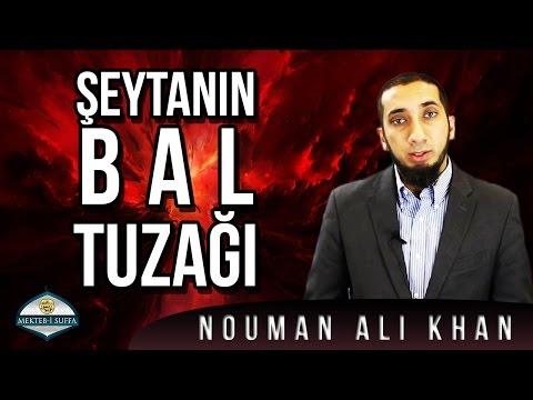 Şeytanın Bal Tuzağı [Nouman Ali Khan]