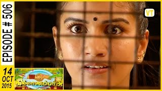 getlinkyoutube.com-Kalyana Parisu - Tamil Serial | Episode 506 | 14/10/2015