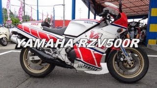 getlinkyoutube.com-YAMAHA RZV500R
