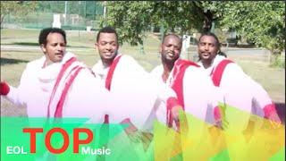 getlinkyoutube.com-Dina Anteneh - Nama - (Official Music Video) - New Ethiopian Music 2015