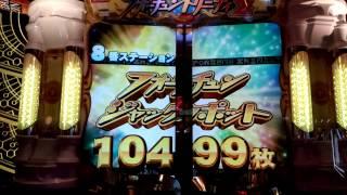 getlinkyoutube.com-フォーチュントリニティ2  フォーチュンJP 10499枚 獲得!!