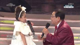 getlinkyoutube.com-2013 전국노래자랑 연말결선 최연소 인기상 내 나이가 어때서