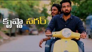 getlinkyoutube.com-Krishna Nagar    Telugu short film 2016    Directed by Harsha