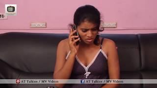 బ్యూటీ పార్లర్ లో బ్లూ ఫిల్మ్ || Beauty Parlallo Blue Film || Short film
