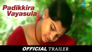 getlinkyoutube.com-Padikkira Vayasula - Trailer