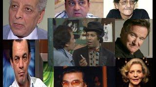 getlinkyoutube.com-20 حالة وفاة بين الفنانين والمشاهير في أغسطس 2014
