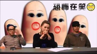 getlinkyoutube.com-[笑到癲] 聽眾來電喪屌Zero〈恐怖在笑〉 2013-12-20