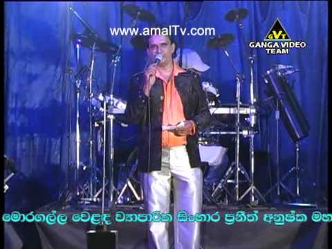Flash Back - Live At Kalutara KalaMulla - 5 - WWW.AMALTV.COM