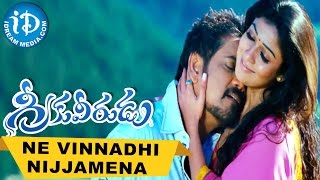 Greeku Veerudu Movie Songs - Ne Vinnadhi Nijjamena Video Song || Nagarjuna, Nayanatara || S Thaman