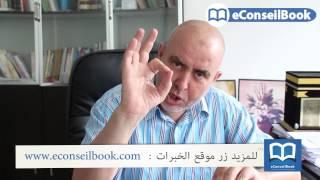 getlinkyoutube.com-السيد كريم العابد العلوي :علاج الأمراض الجلدية بوصفات طبيعية ناجعة