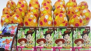 getlinkyoutube.com-チョコエッグ ディズニーピクサー4 ×20 Disney Pixar Surprise Eggs アーロと少年 ファインディング・ドリー トイストーリー モンスターズインク