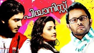 getlinkyoutube.com-New Release Malayalam 2015 | PIANIST | Anu Mohan & Manochitra | Latest New Movie