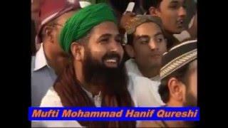 Mufti Mohammad Hanif Qureshi bayan 2016 Must watch