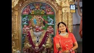 getlinkyoutube.com-Hanumanji Bhajan 2014 | Ramdut | Best Bhajan Of Hanumanji