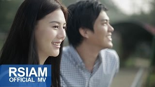 getlinkyoutube.com-ฮู้หน้าบ่ฮู้ใจ : อู้ลัลลา [Official MV]
