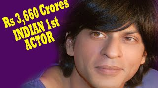 "getlinkyoutube.com-""Shahrukh Khan"" Enters List Of Richest Indians | Rs 3,660 Crores Net property worth"