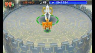 getlinkyoutube.com-Pokémon Super Mystery Dungeon - Final Arceus Quest (Destiny Tower, 99-Floor Dungeon)