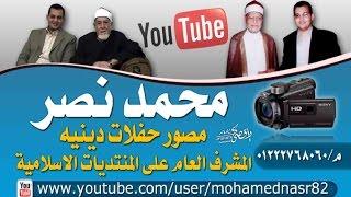 الشيخ جمال السيد حسين تلاوه سوره مريم  ليله ال العمده بالعتامنه منفلوط 28 9 2015