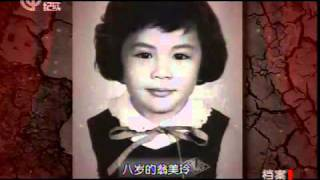 getlinkyoutube.com-2011 Documentary - Barbara Yung (翁美玲)