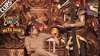 Shweta Arrests Shakuni Mama Kapil | Comedy Circus Ka Naya Daur