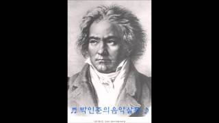 getlinkyoutube.com-Beethoven   Piano Concerto No 5 황제 전악장