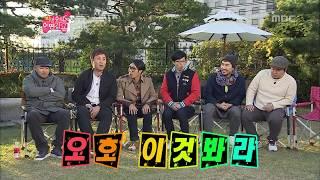 getlinkyoutube.com-Infinite Challenge, Composer Myeong-su(1), #15, 박명수의 어떤가요(1) 20121027