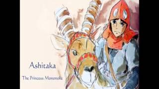 getlinkyoutube.com-「もののけ姫は全然ダメだった。宮崎駿は年を取った。」と酷評する弟子の庵野秀明