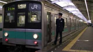 getlinkyoutube.com-207系900番台@代々木上原駅