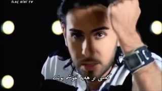 getlinkyoutube.com-İsmail Yk Feat Ebru Yaşar - Seviyorum Seni Yar Subtitle Kurdish Yeni Klip 2015