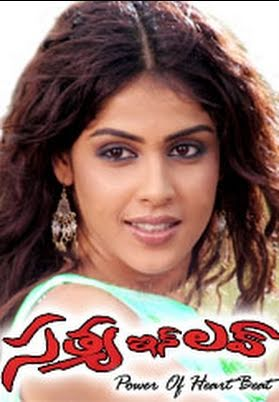 Satya In Love 09.04.2012 - Tamil Movie - lankaTv