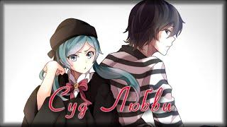 getlinkyoutube.com-Hatsune Miku - Love Trial (rus sub)