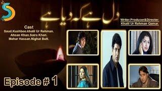 Khalil ur Rehman Qamar's Ft. Saud - Dil Hai Ke Diya Hai Drama Serial   Episode#1