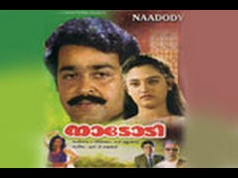 Naadody 1992: Full Length Malayalam Movie