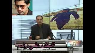 getlinkyoutube.com-الشاعر البطل علي رشم ادعوله يتشافه بحق زينب الكبرى
