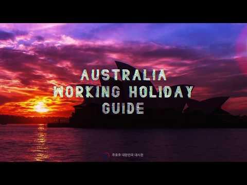 호주 워킹홀리데이 가이드북 Chapter 9 : 안전정보