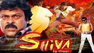 Shiva Ka Insaaf  - Full Length Dubbed Action 2015 Hindi Movie HD