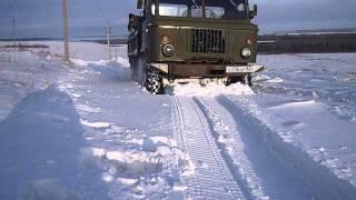 getlinkyoutube.com-газ 66 штурмует снежную гору сергеевск
