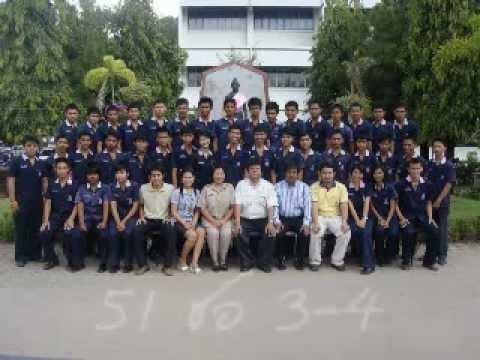 วิทยาลัยเทคนิคพัทลุง รุ่น51 ชอ. 3-4