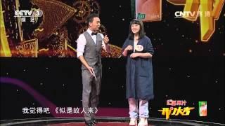 """getlinkyoutube.com-""""开心麻花""""爆笑来袭 马丽揭""""郝健""""沈腾老底【开门大吉20150803】"""