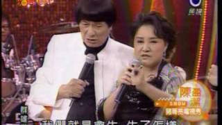 getlinkyoutube.com-民視豬哥會社--豬哥亮訪問陳盈潔 1/2