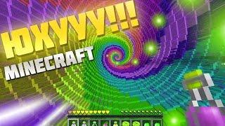 getlinkyoutube.com-ПОЛЕТЕЛИ!!! | Прыжок веры в Майнкрафт (The Dropper Map Minecraft)