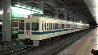 getlinkyoutube.com-【小田急】5000形5063F 引退後の回送運転